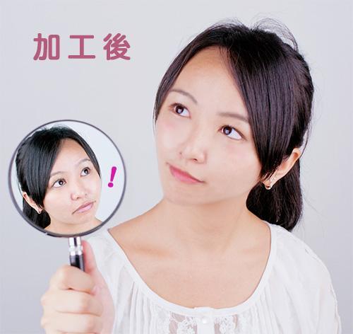 お顔の整形/ゴミ取りなどの画像修正します シミ・シワ・ゴミ取りなど。既存画像のお直しをします。 イメージ1