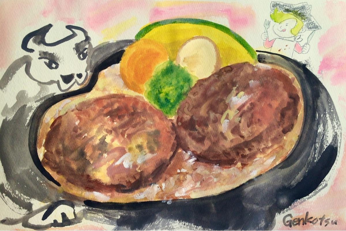 食べ物のイラストを描きます 飲食店のPOPやメニュー表などにお役立てください!
