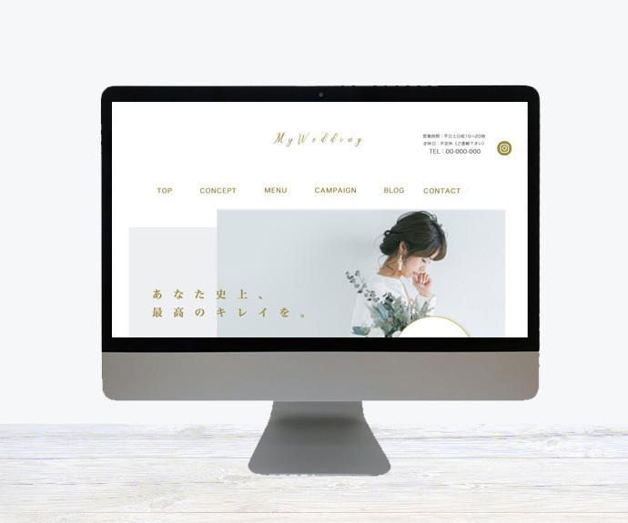 ブランディングできるホームページ制作をします あなたのお客様に刺さるデザインでしっかりターゲットに訴求!! イメージ1