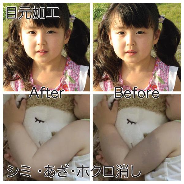 写真修正、画像加工します お子さまの記念写真の悩み、相談してください♡
