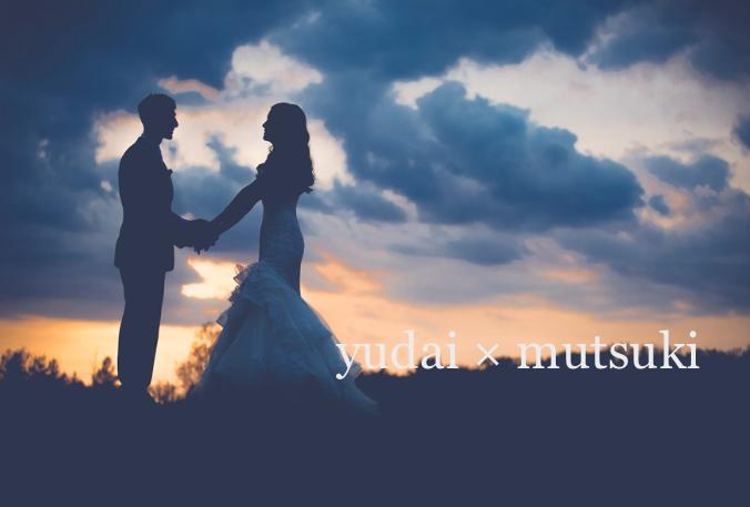 感動・最高の結婚式☆結婚式用ムービー作成します ☆安心の価格で最高の感動をお届けします☆