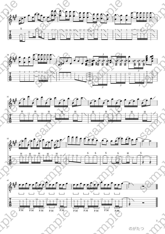 低価格で市販クオリティ!【ギターの耳コピ】承ります 採譜実績1000曲以上。見やすく、正確な楽譜をお作りします。 イメージ1