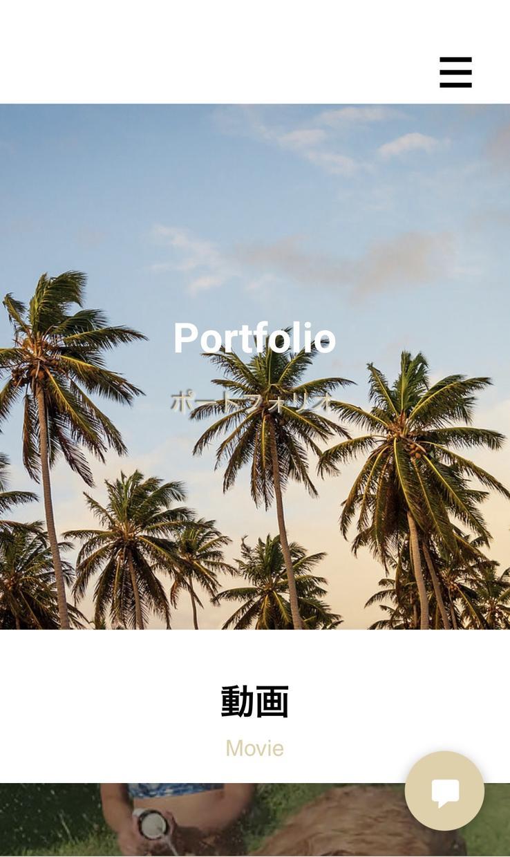 話題のWIXでクリエイターのポートフォリオ作ります 初案件のため特別価格!100件以上のサイト制作実績有り