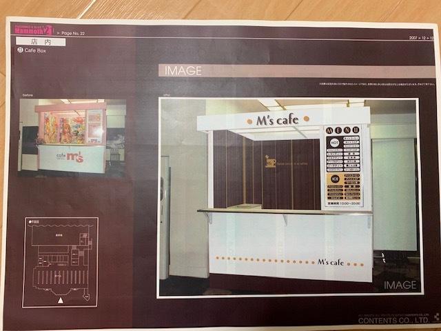 AIデータ無料!安価で看板デザインいたしますます 商用利用OK、著作権譲渡いたします!