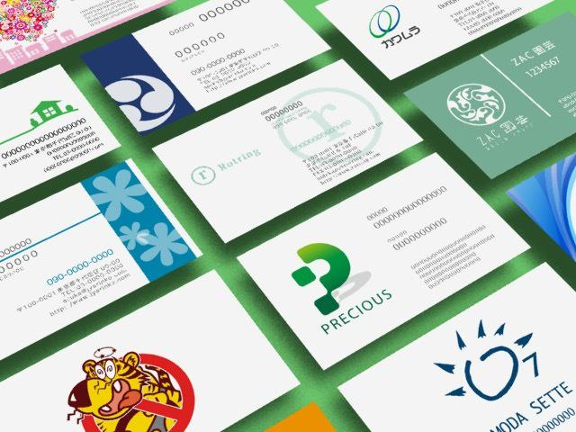 ロゴ+名刺・カード・起業!出店!独立の方応援します 起業!・出店!・独立される方への応援企画!