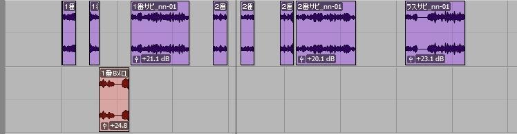 即戦力のMIXを提案いたします 音の現場で活動しているプロがやります イメージ1