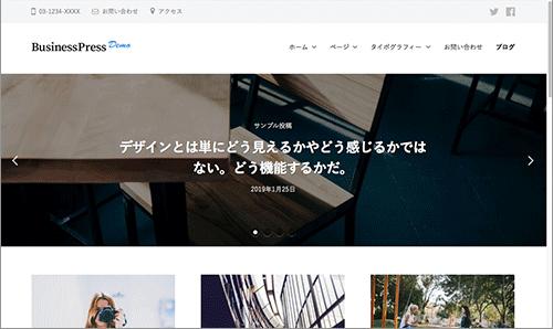 SEO対策済!WordPressでサイト作成します おしゃれでクールなデザイン♪要望に沿って柔軟に対応可能です☆