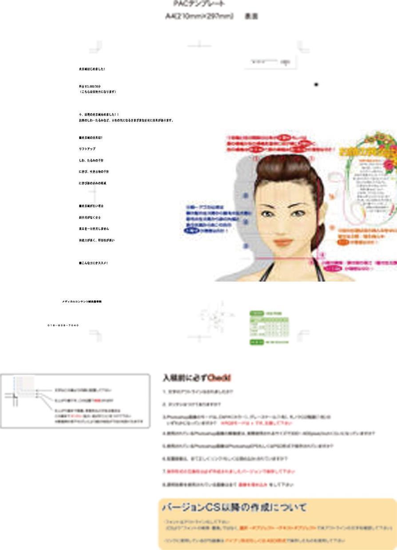 Webページ制作します。
