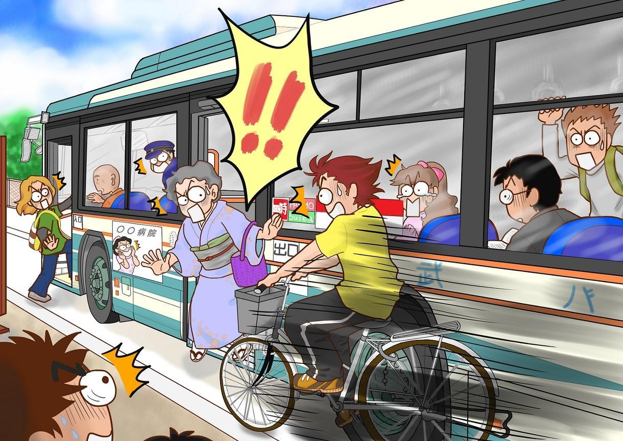 広告漫画やイラスト制作いたします お店や商品をわかりやすい漫画や明るい絵でPRしませんか?