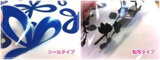 好きなデザインをシールにします 手書きのロゴ・文字などシールにできます。