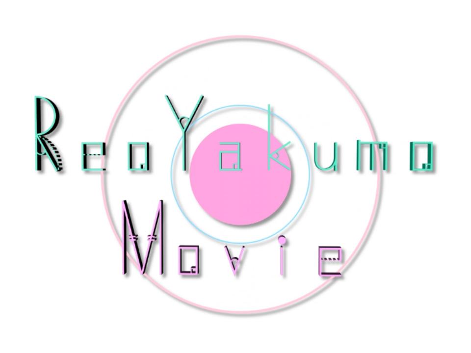 お任せのみ!ロゴアニメ、ロゴアニメーション作ります 効果音(音楽)込み!youtubeオープニング動画や宣伝に!