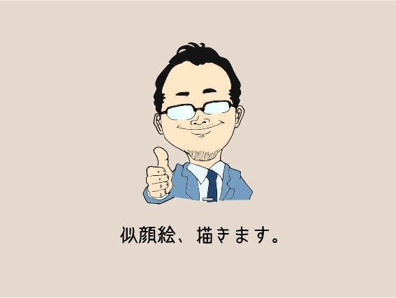 アニメタッチの似顔絵、描きます SNSやブログのアイコンに!プレゼントや思い出作りに!