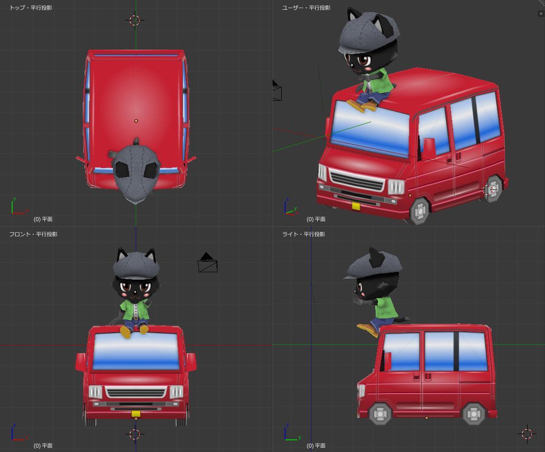 ローポリゴンの3DCGをモデリングします 少ないポリゴン数でかわいい3Dキャラを!