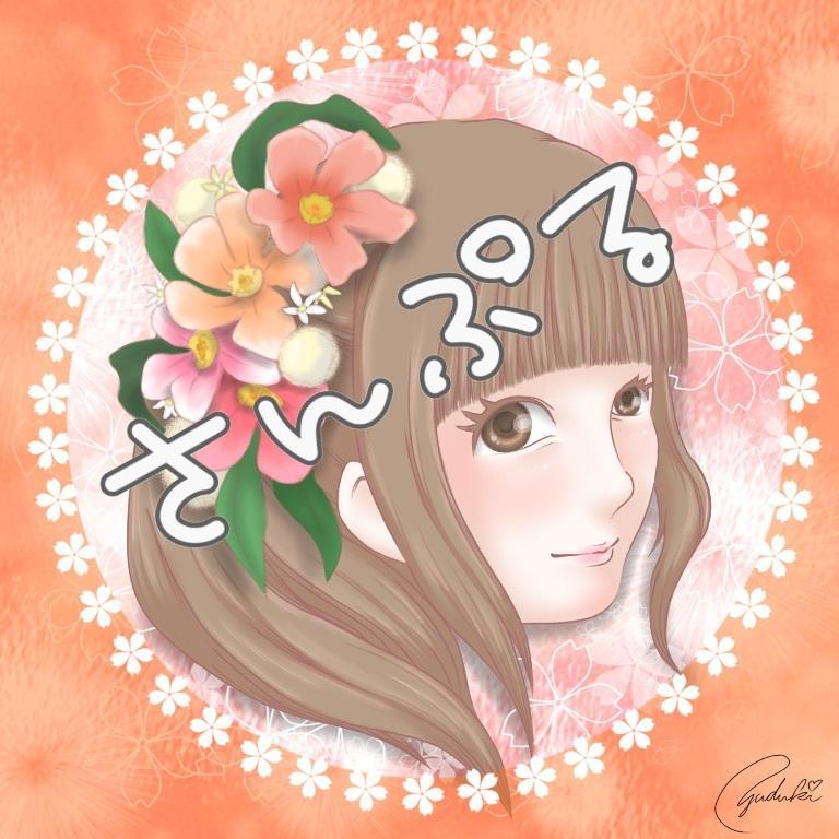 SNSのアイコンのイラストをお描きします ◆丸や四角といったアイコンの形に合わせて作成します◆ イメージ1