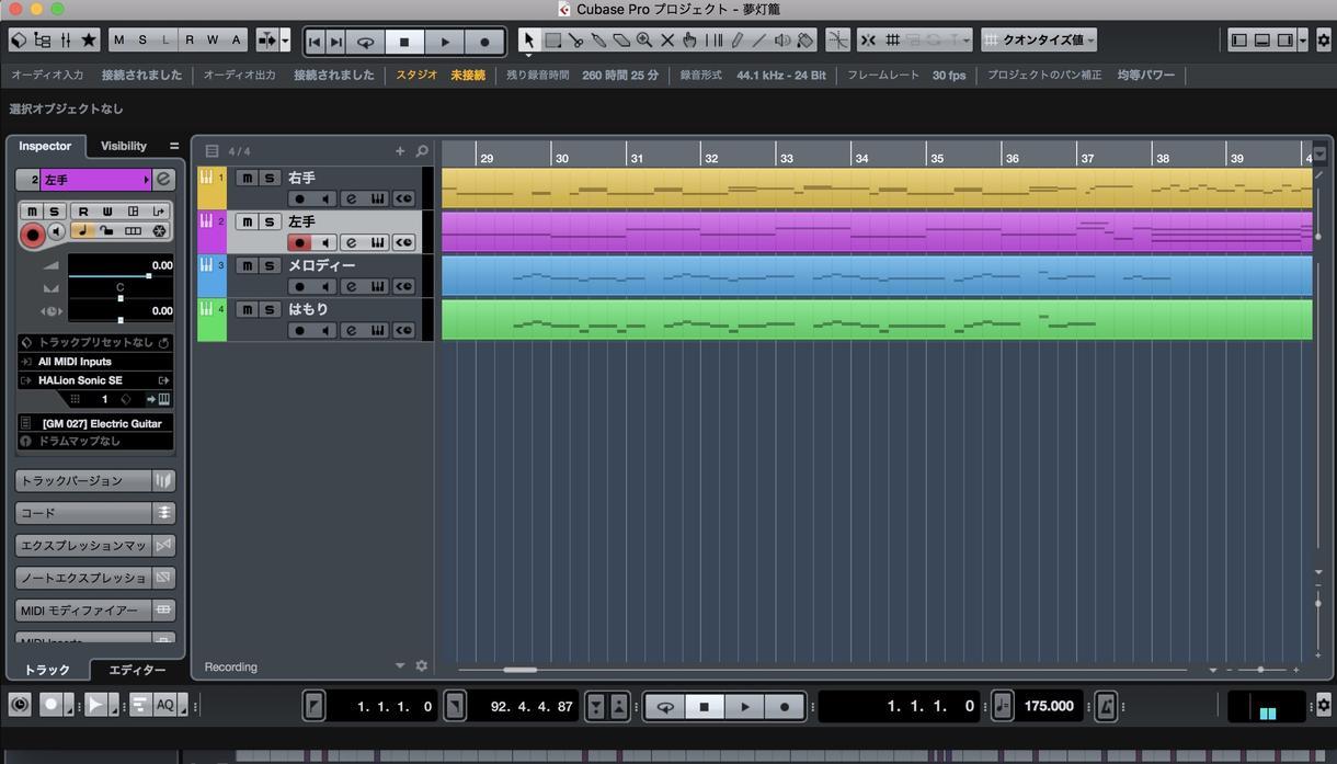 楽譜通りにMIDIデータを作成します 楽譜が読めない方や、オリジナル曲作成のサポートです。