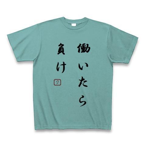 Tシャツ作成します イメージ1