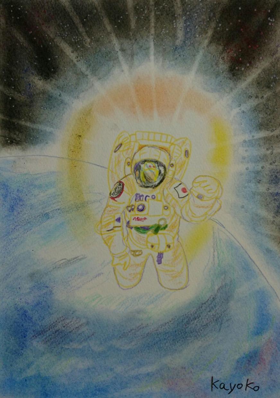 オーラを感じて浮かんでくるヴィジョンを描きます 浮かんでくるヴィジョンは前世だったり守護神だったりいたします