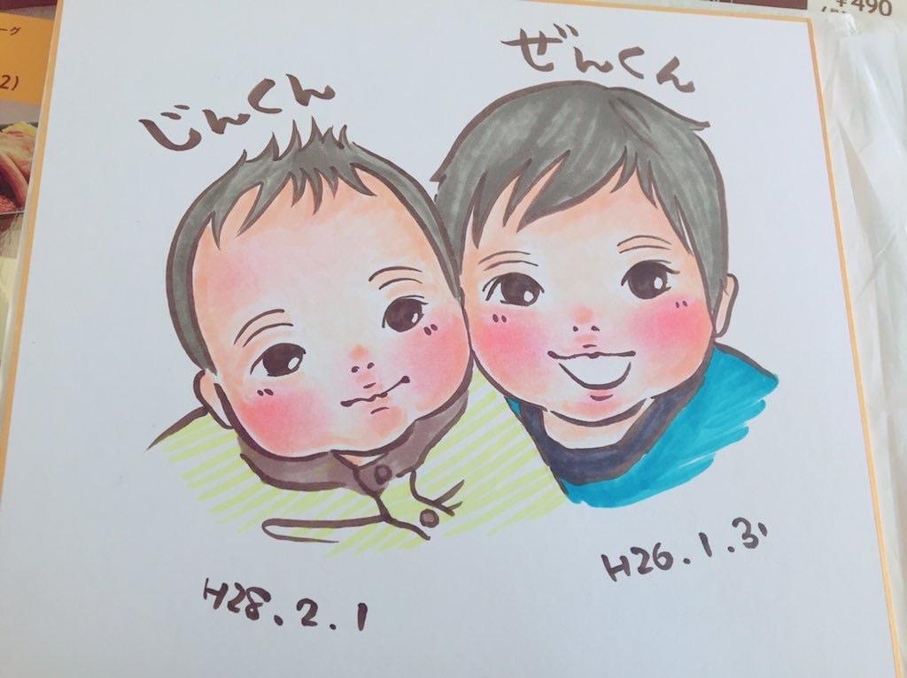 小さなお子様の手書き似顔絵を描きます ゆるふわで可愛らしい似顔絵を誕生日や記念日のプレゼントに!!