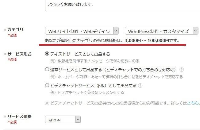 激安!ワードプレスでサイト作成します 通常、数万円、数十万円するサイト構築を1000円で行います。