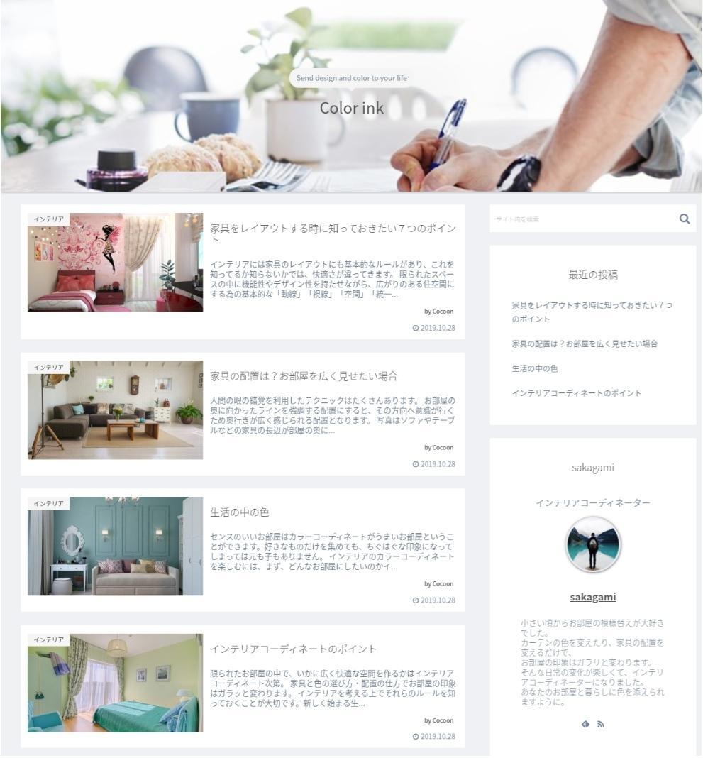 格安!!WordPressで稼ぐブログを作ります 全てコミで1万円Webページ制作面倒なあれこれ引き受けます!