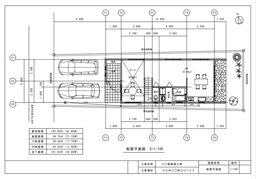 農地転用【5条】申請の平面図(配置図)を作成します 許可申請地(公図)に合った平面プランを納品いたします。 イメージ1