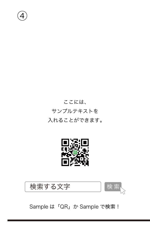 ワンコイン!印刷代込*Photo名刺作成いたします 載せるのは、写真とQRコード!※住所等ご希望があれば挿入可能