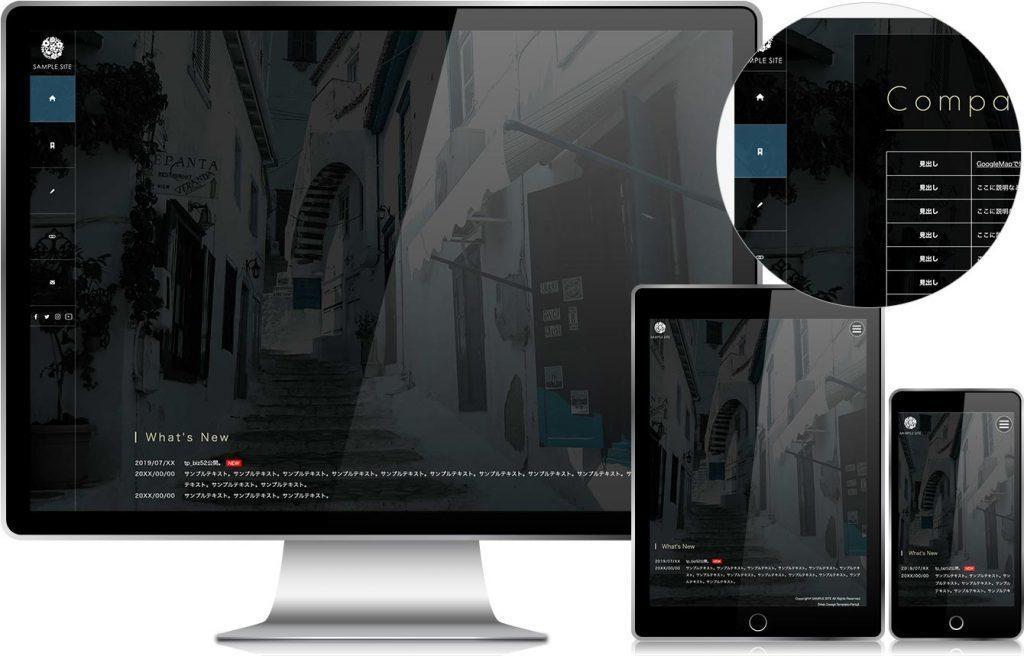 レスポンシブデザインのWebサイトを制作します デモサイトあります。ワードプレス・スマホ対応・ホームページ