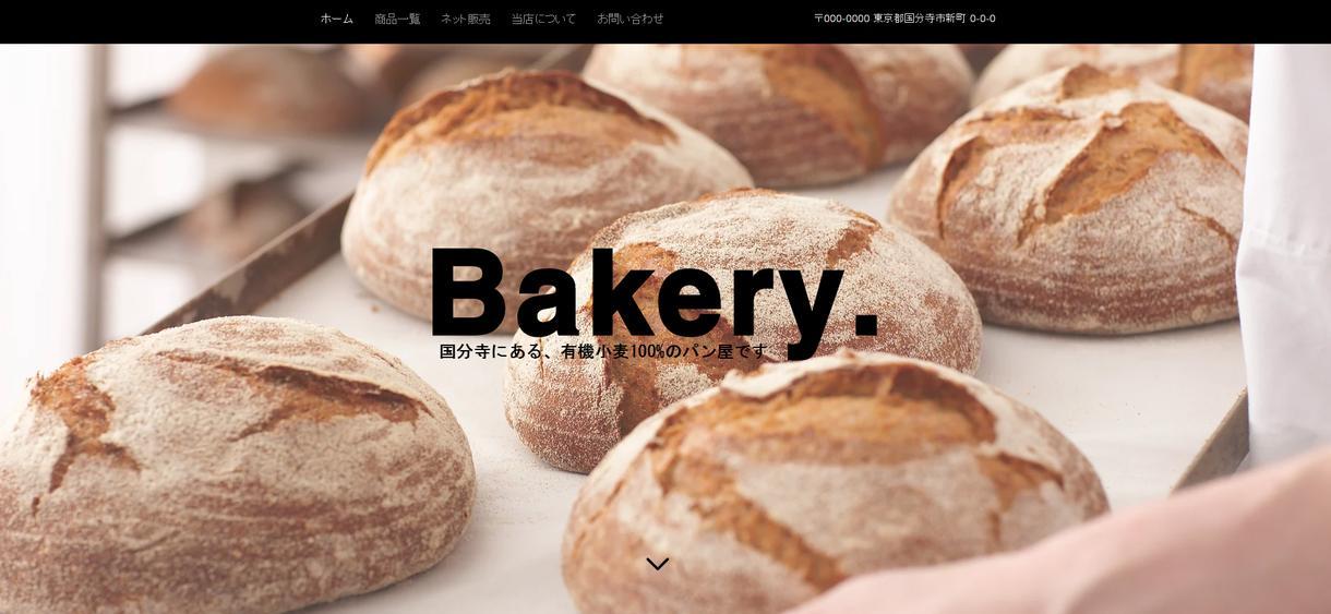 Wix(ウィックス)でホームページを作成いたします。多彩なテンプレートからお選び頂けます。