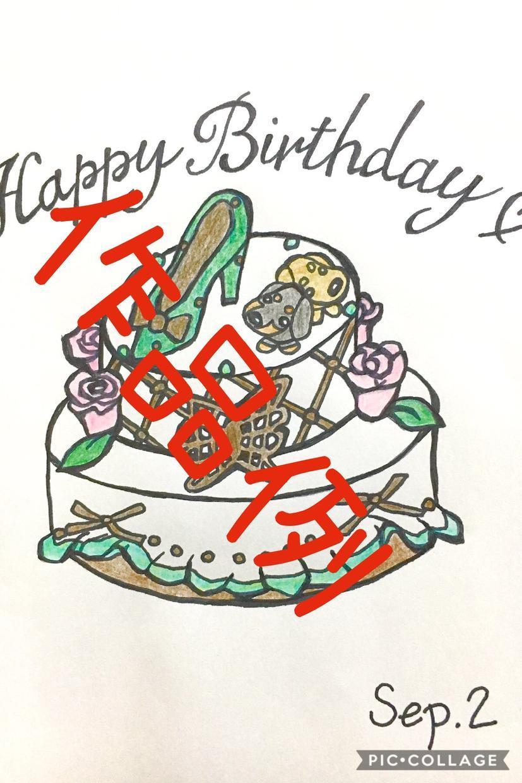 おいしいかわいいアイコン(サムネ)お描きします 誕生日や記念日で選ぶ366日のわんこ×スイーツのイラスト♪