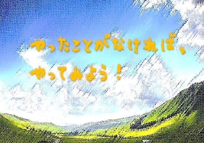 クレヨン風文字でシンプルで温かいカードを作ります 使い方自由★手帳に挟んでも、壁に貼っても、プレゼントにも。