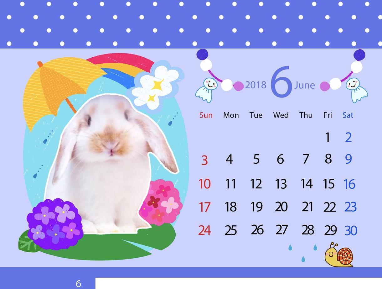 オリジナルカレンダー作成します ペットやお子様・カップルなど、あなただけのカレンダーを!