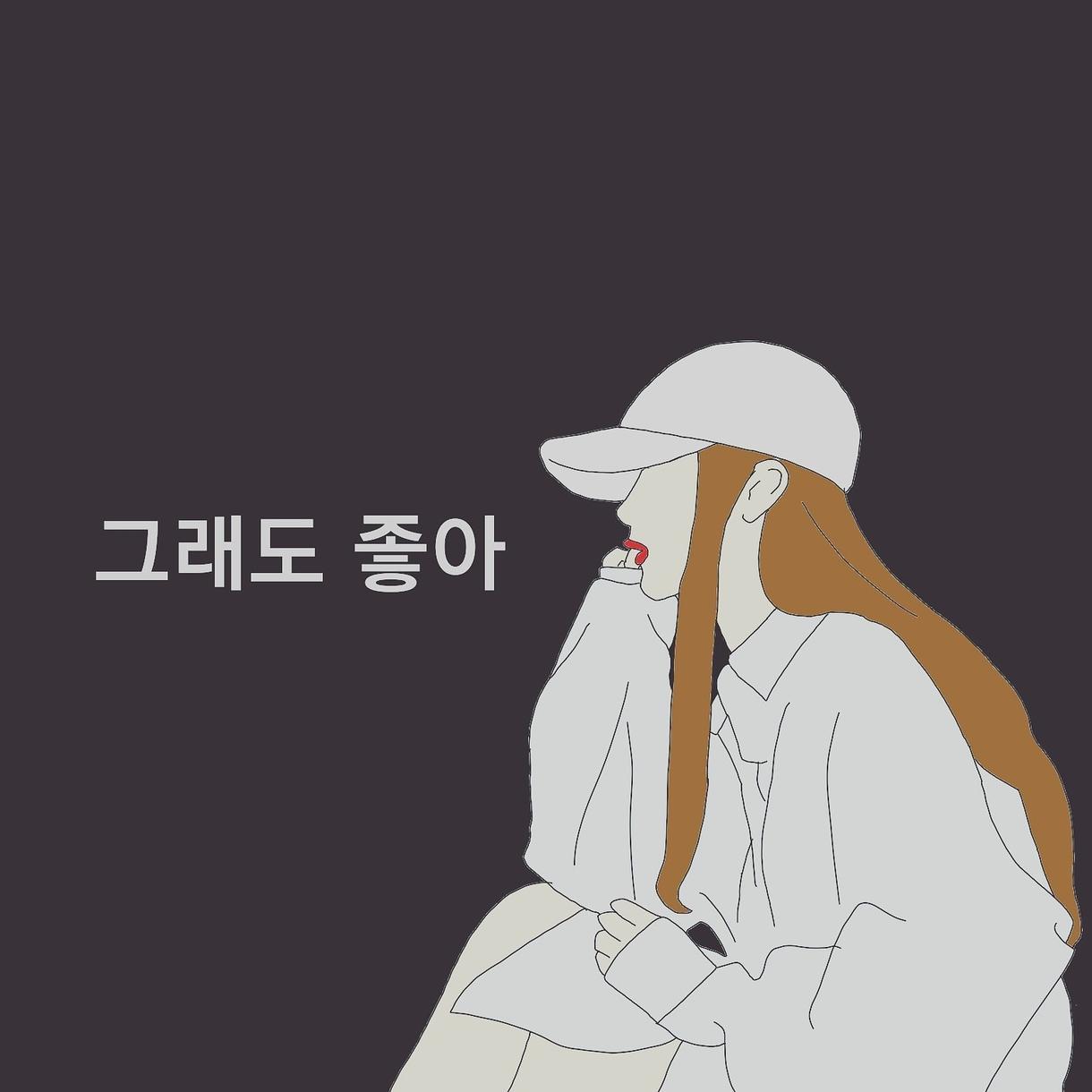 韓国語ポエム入りの似顔絵描きます 韓国風Web漫画っぽいイラストにポエムかきます。