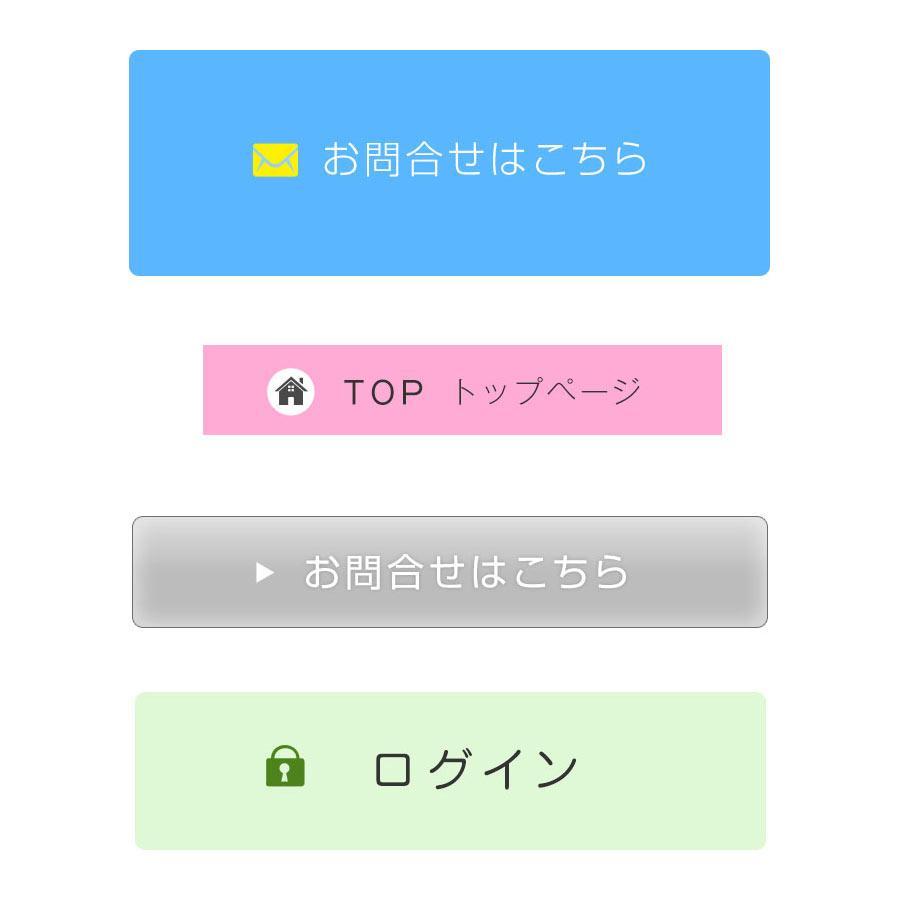 プロの現役デザイナーがホームページのボタンやアイコンを作成します!