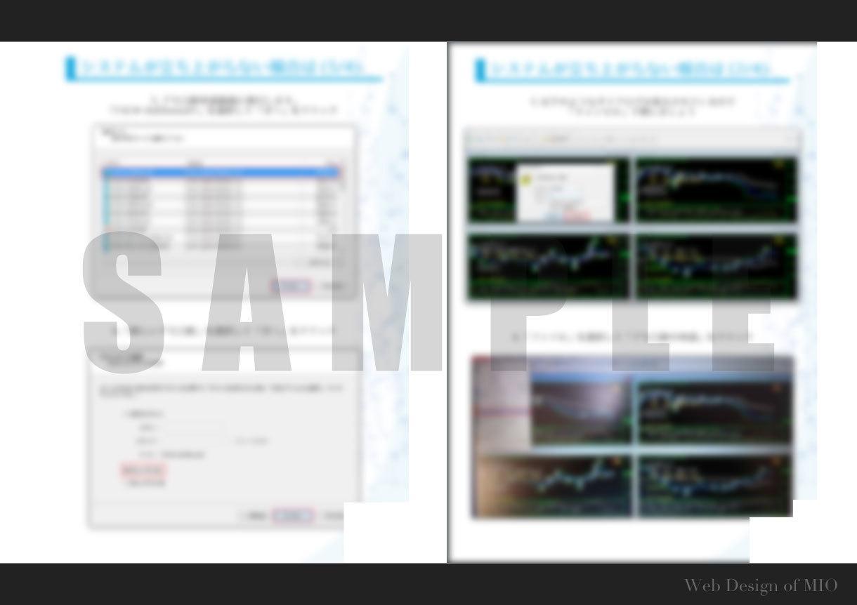 資料やマニュアルなどのPDFを作成代行します 簡易資料・説明書・マニュアルなどのPDFを作成