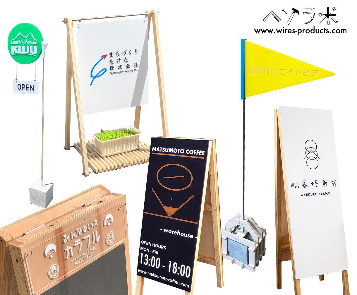 看板や表札、サインボードつくります ネームプレートから看板まで、あなたのデザインを形にします!