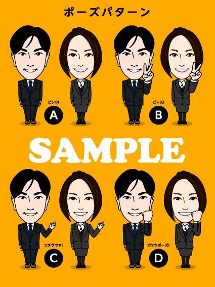 ビジネスで使いやすい似顔絵を描きます スーツのイラストを名刺などに入れて印象アップしてみませんか?