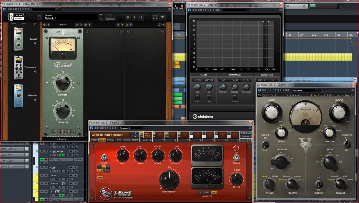 バンドサウンドなどのマルチ音源ミックス致します 自主制作でミックスがお困りの方!丁寧にミックス致します!