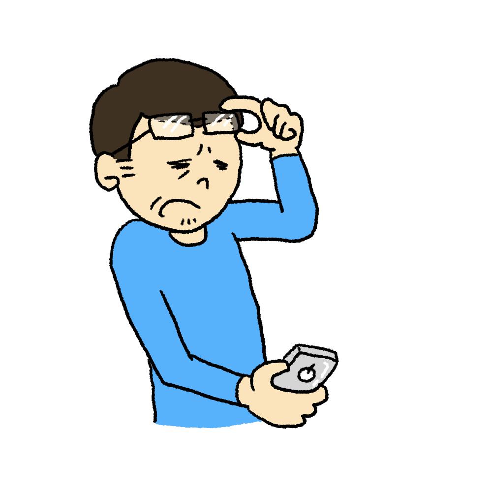 【複数のイラスト受注用!】ゆるいイラストでご要望の絵を描きます!【スタンプ・資料・WEBページ等!】