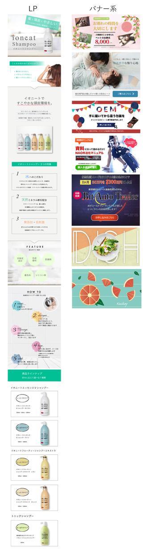 楽天・ヤフー・amazonの売れる商品画像作ります 売上げ・コンバージョンに繋がる商品画像を作ります!