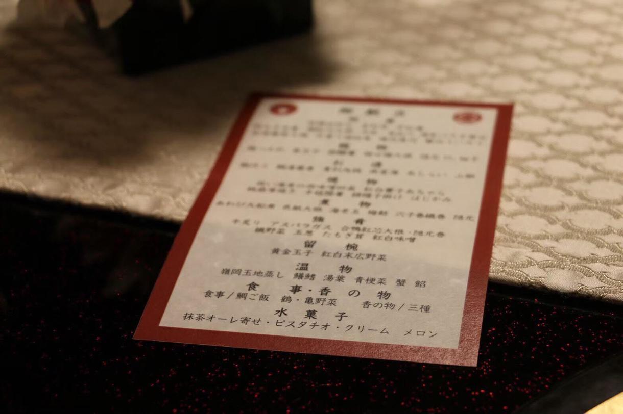 家紋入り結婚式のメニュー表作ります 和装スタイルでの結婚式におすすめです