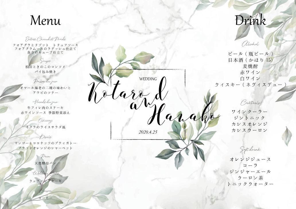 結婚式のウェルカムボードつくります デザイン等は応相談でご用意させていただきます。 イメージ1
