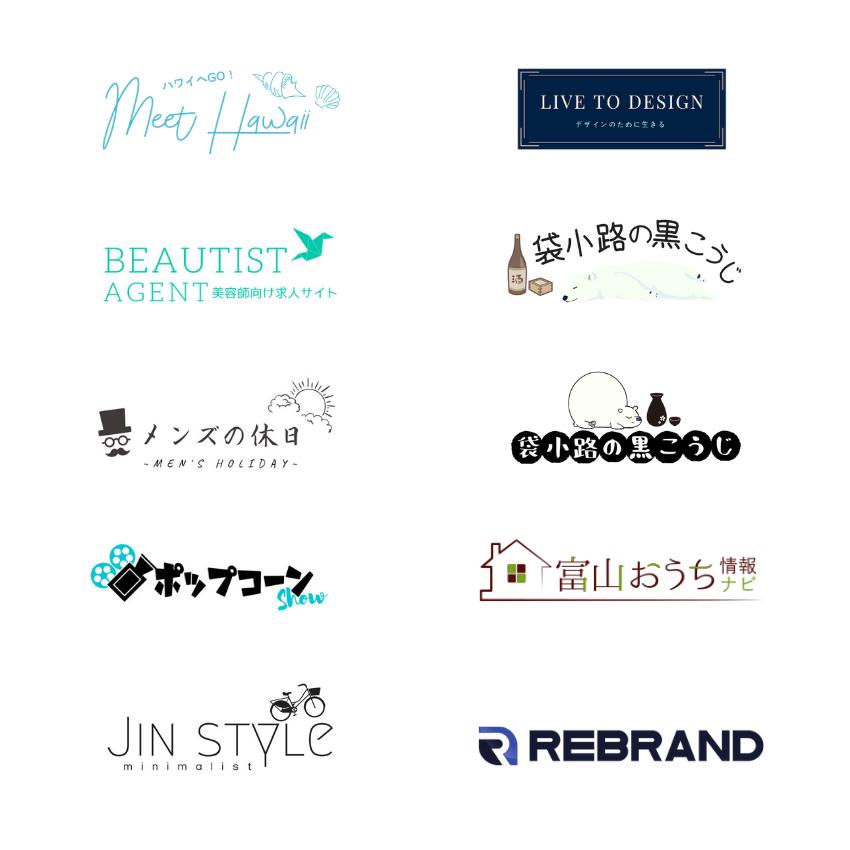 WEBサイト用のロゴをデザイン制作/作成します 2提案!オンラインストアやWEBメディアのWEB用ロゴ制作