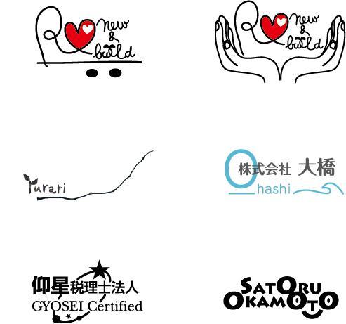 やさしく個性的なロゴ作ります アパレルデザイン出身、水彩画イラストレーターのロゴデザイン。