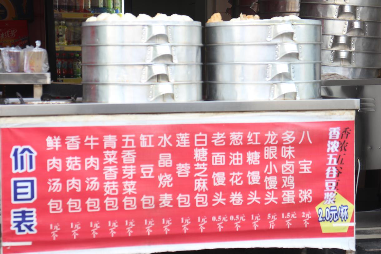 中国四川の動画撮ります。