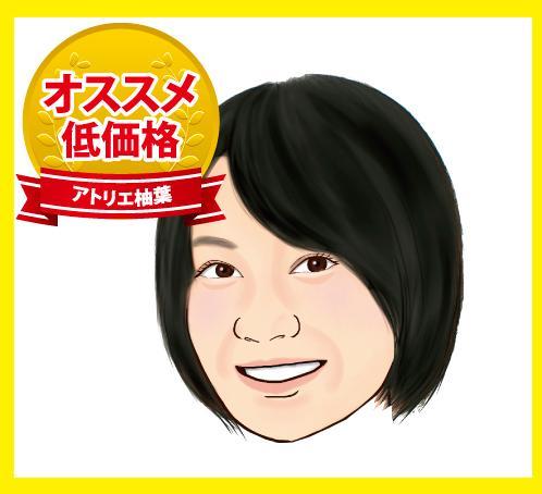 似顔絵で目立つ自己アピールのお手伝いします 目立つ自己アピールできてますか?まずは手描きタッチ似顔絵を!