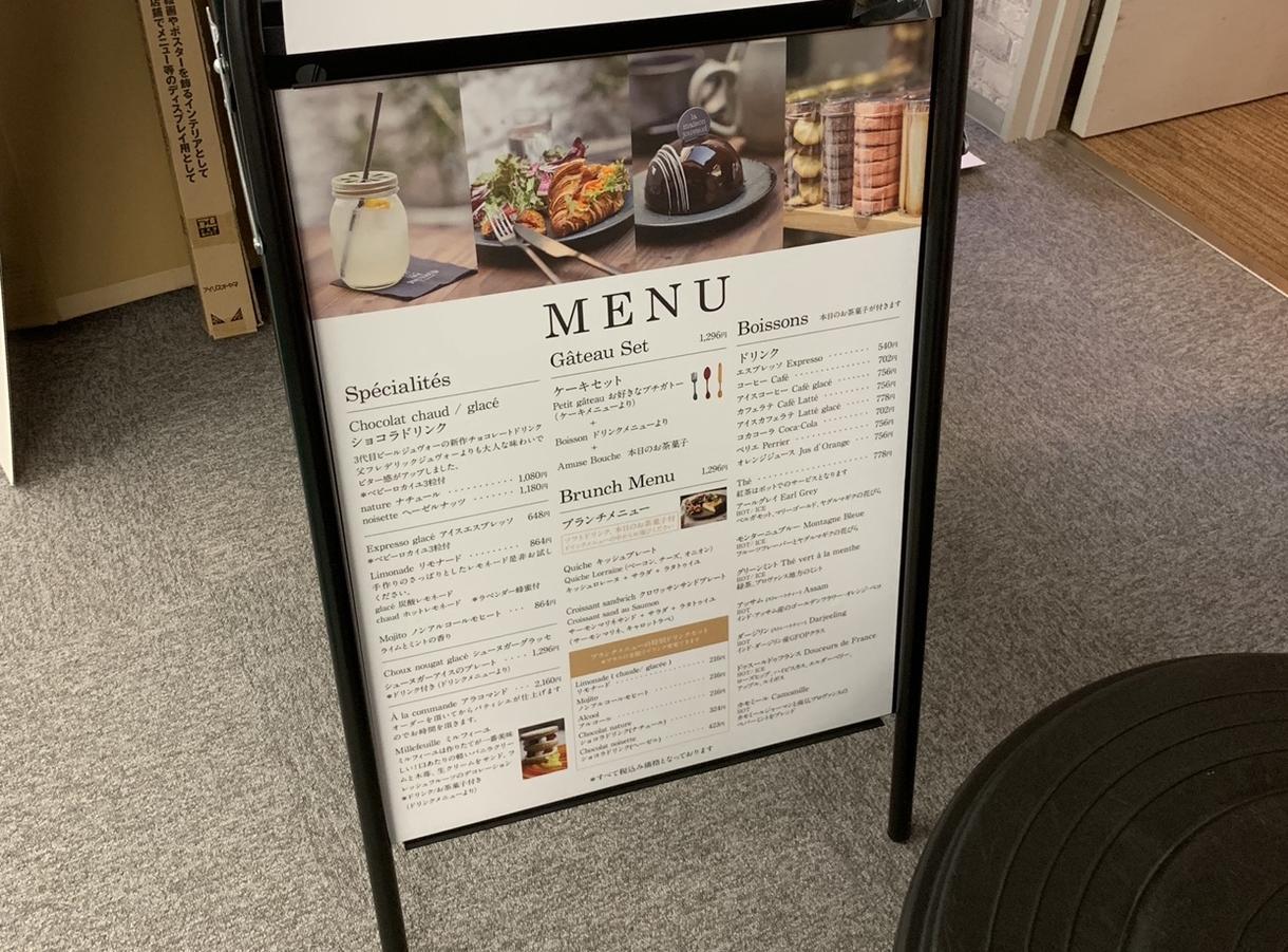 メニューのデザインにお困りの方!デザイン承ります 飲食店や美容室など、メニューのデザインが必要な方必見!