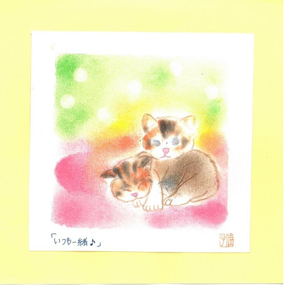 動物 植物などのpastel画をお届けします ネコ ワンちゃん 植物など