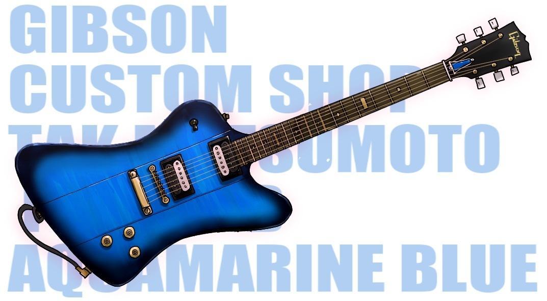 正面のギターイラストを描きます ギターのみ!どんなギターでもござれ!付属品はオプション料!