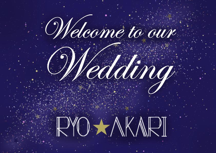 宇宙★結婚式のオリジナルウェルカムボード作成します 宇宙好き★オリジナルデザインで他の友達と被りたくない方へ!