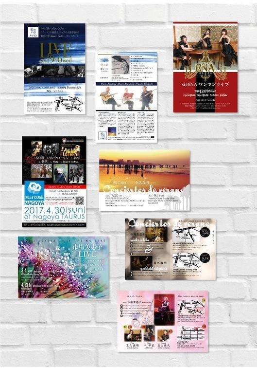 音楽ジャンルに合わせたデザイン奏でます 音楽好きによる音楽好きのためのデザイン。A6orCDサイズ イメージ1